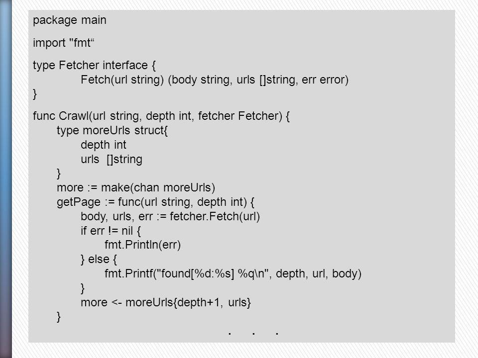 package main import fmt type Fetcher interface { Fetch(url string) (body string, urls []string, err error)